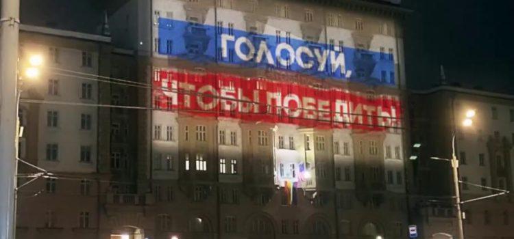 Сергей Обухов про «тысяче первое» телеобращение Путина и актуальные вопросы внутрироссийской повестки