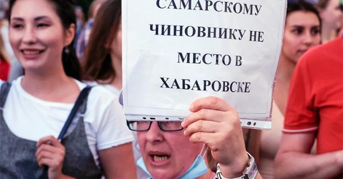 Сергей Обухов — «Свободной прессе»: «Чем больше будут кричать «Долой Дегтярева — чемодан, вокзал, Самара!», тем меньше будут кричать «Путина в отставку!»