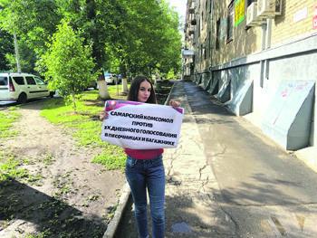 «Независимая газета»: За что коммунистов снимают с местных выборов