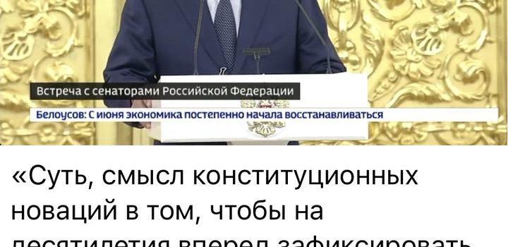 Сергей Обухов про странную встречу Путина с Совфедом и имитацию бурной деятельности власти