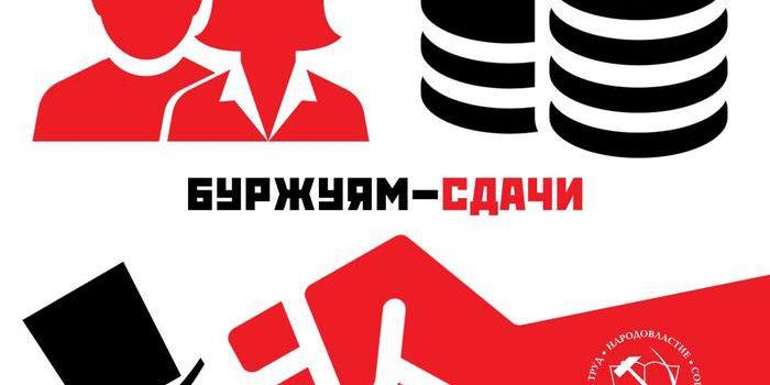 Сергей Обухов про итоги пиар-давления на КПРФ в канун встречи думских лидеров с президентом