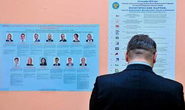 Сергей Обухов — «НГ»: После выборов власть просто решила «не кормить» новые партии