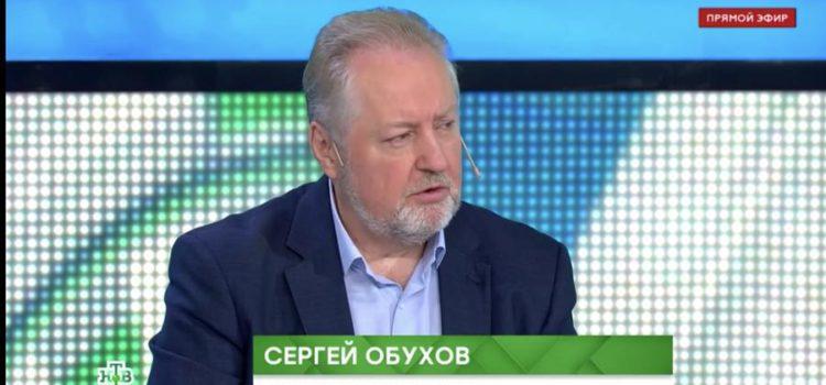 Сергей Обухов на НТВ. Кому нужен хаос в Белоруссии