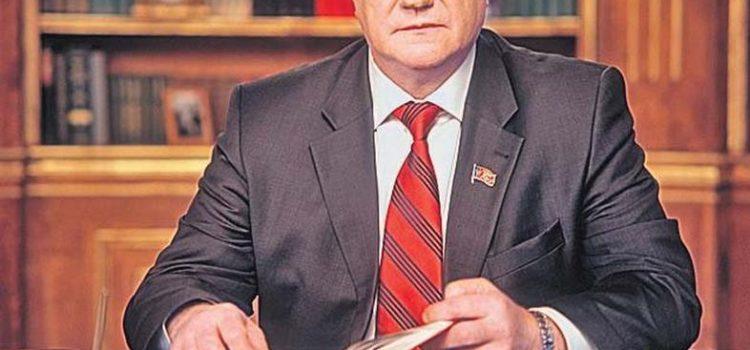 «Независимая газета» о новой медийной атаке на КПРФ и Зюганова