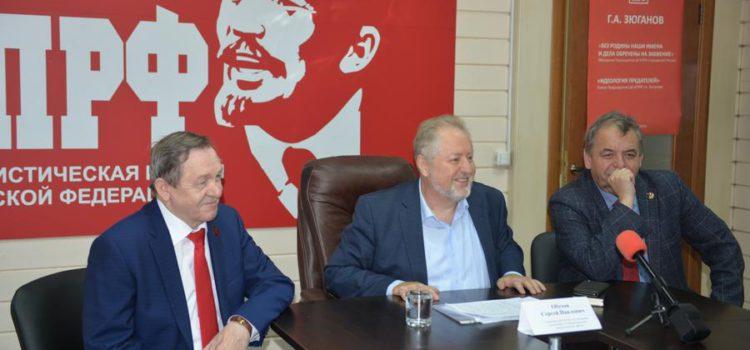 Секретарь ЦК КПРФ С.П. Обухов: Анатолий Локоть может войти в состав Госсовета