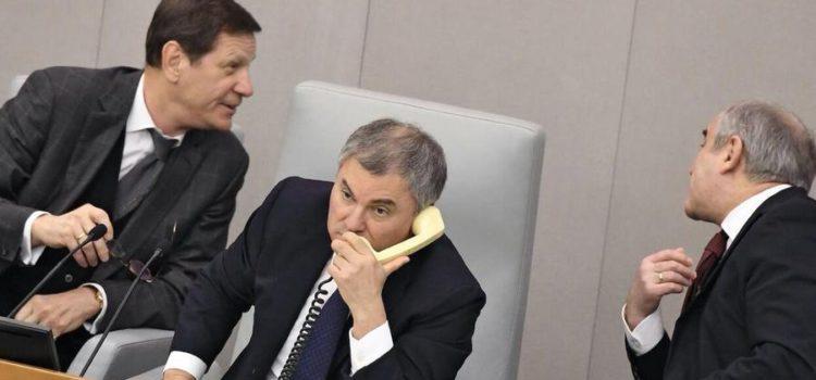 Сергей Обухов про внутрироссийские последствия перетягивания каната на американских выборах
