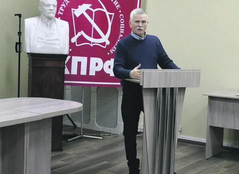 «Независимая газета» — КПРФ строит левопатриотический фронт снизу