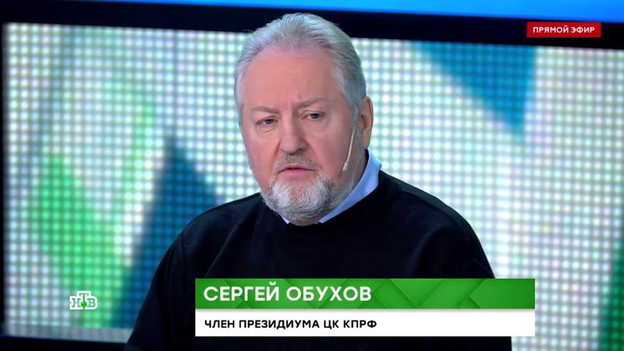Кандидат в депутаты Государственной думы Обухов Сергей Павлович