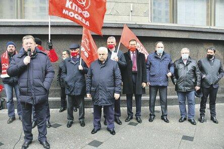 «Независимая газета»: Коммунисты вынесли бюджет на улицу