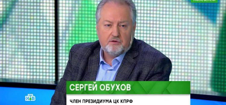 Сергей Обухов на НТВ: На русских пытаются повесить всех собак