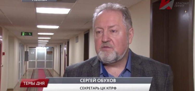 Сергей Обухов — «Красной линии» про «брехню на постном масле».