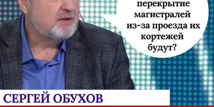 За перекрытие дороги — 10 лет тюрьмы — новый законопроект «Единой России»