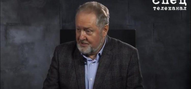 Сергей Обухов на телеканале «Спец» о «дилемме президента»: «Уйти нельзя остаться»?