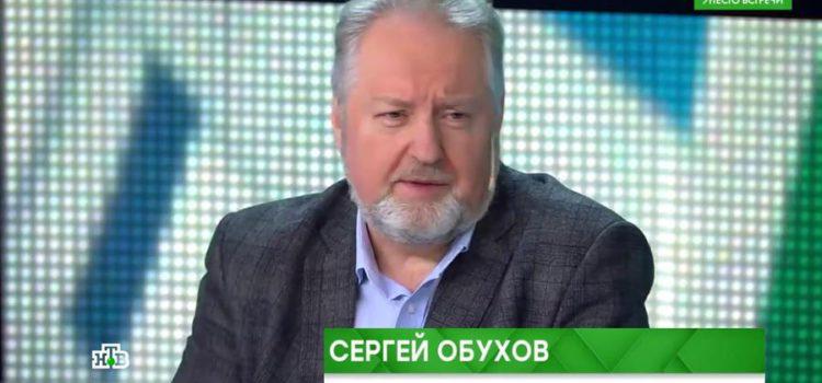 Сергей Обухов на НТВ: Нашей молодежи угрожает ментальная деградация