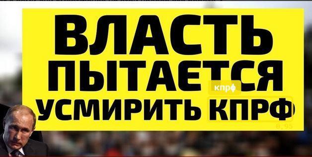 Сергей Обухов про информпровокации против КПРФ, резкое повышение ставок со стороны глобалистов и «проекта Навальный»