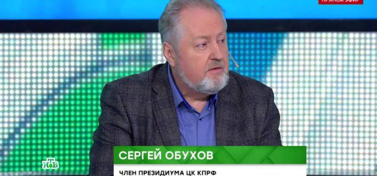 Сергей Обухов на НТВ: Россия обязана стать сильной!