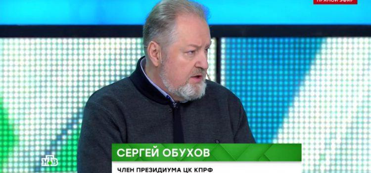 Сергей Обухов на НТВ о споре Михалкова с «майданщиками» от культуры