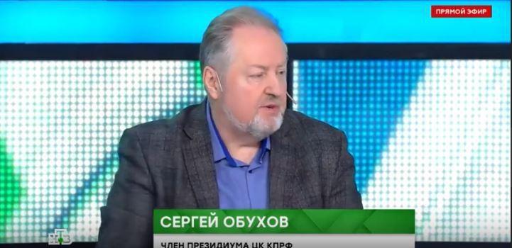Сергей Обухов на НТВ: «Олигархическая Дунька» хотела в Европу, чтобы легализовать украденное у народа