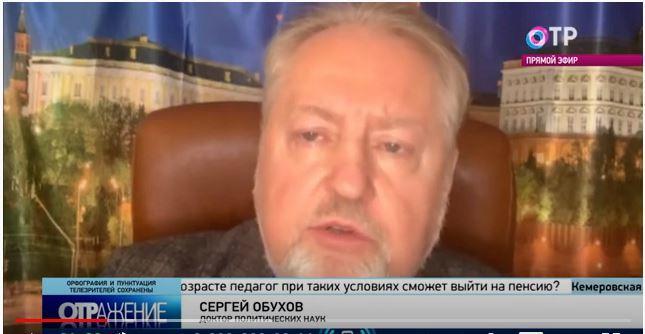 Сергей Обухов — ОТР: Пенсионные подачки властей не заменят отказа от повышения пенсионного возраста