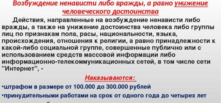 Сергей Обухов и Нина Останина: Нет унижению малоимущих!