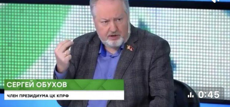 Сергей Обухов на НТВ: СМС-ки на лечение больных детей и обязанности государства