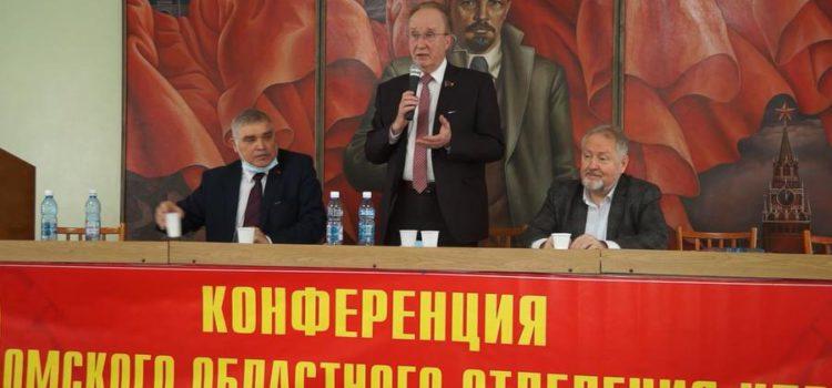 Состоялась Конференция Омского областного отделения КПРФ