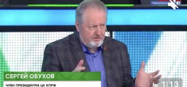 Сергей Обухов на НТВ: Нужно менять политику и Систему, а не «мартышек в квартете»!