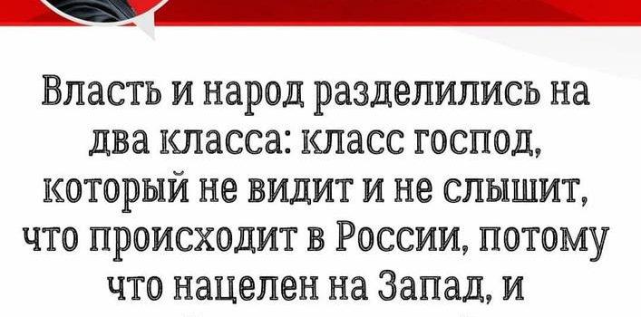 Сергей Обухов про «дело Грудинина», равенство всех перед законом и тех, кто «равнее»