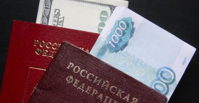 Сергей Обухов — «Свободной прессе»: Иностранцы бегут из российского госдолга, а правительство зовет — «вкладывайтесь в наш бантустан»
