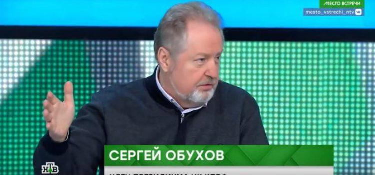 Сергей Обухов — НТВ: Общество из-за ковида – в социальном «депресняке»