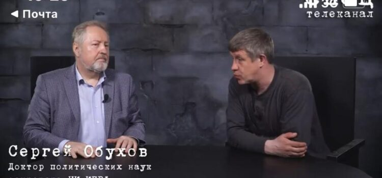 Сергей Обухов — телеканалу «Спец»: Граждане имеют право на мирный протест!