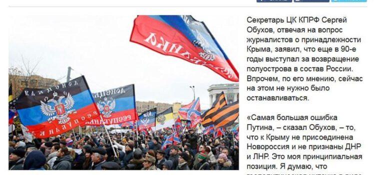 «Независимая газета»: В канун выборов власть уступила оппозиции тему Донбасса