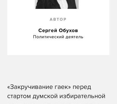 Сергей Обухов — «Эхо Москвы»: Зюганов с открытым письмом Путину достучался до … ПМЭФ