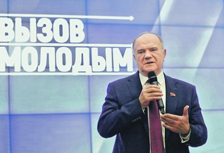 «Независимая газета»: Зюганов все более жестко обличает власть и лично Путина