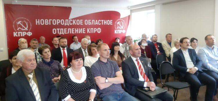 В Великом Новгороде состоялся Семинар-совещание по выборам