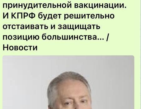 Сергей Обухов — «Эхо Москвы»: Вакцинировать нельзя отказаться,  или за хлебом по QR-коду