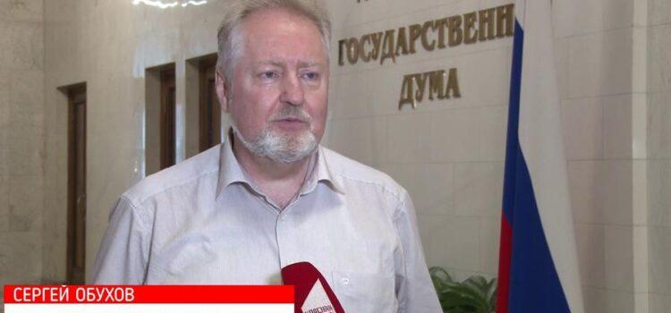 Сергей Обухов — «Красной линии»: Президент страшно далек от народа!