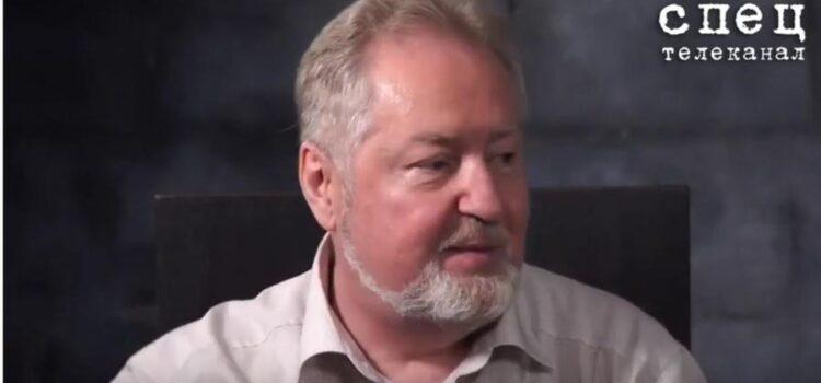 Сергей Обухов на телеканале «Спец»: Про кремлевские суррогаты и «фуфло»
