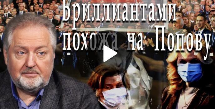 Сергей Обухов — телеканалу «Спец»: Странная связь между падением рейтинга «Единой России» и скачками третьей волны эпидемии