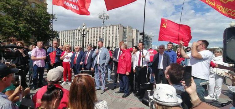 Москва. Капитализм, вон из России!