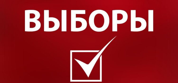 КПРФ требует снять ЕР с выборов из-за нарушений правил агитации