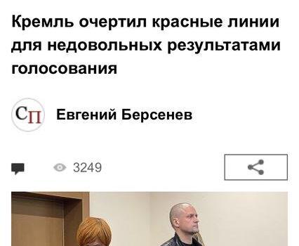 Сергей Обухов — «Свободной прессе»: Репрессии против КПРФ — это новый шаг в эволюции авторитарного режима