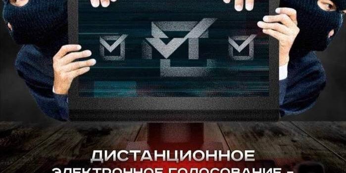 Сергей Обухов: Что такое Московская платформа ДЭГ? Версии и первые итоги судебных тяжб